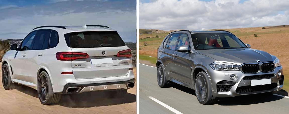 2021 BMW X5 M Exterior